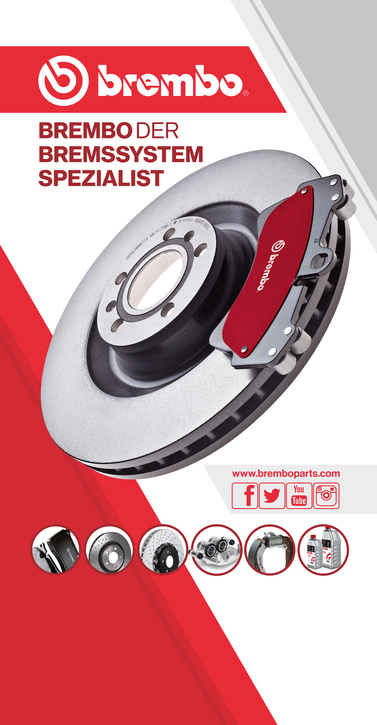 BREMBO - PANNELLO SHOW ROOM GERMANIA