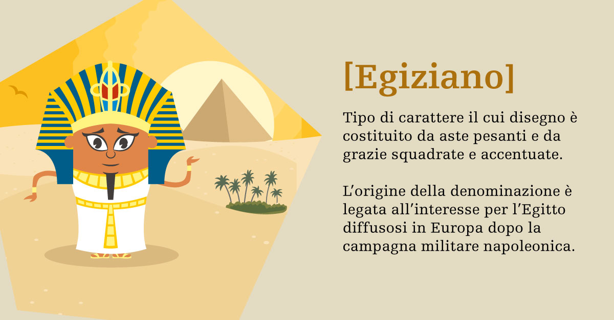 Egiziano | Graphics Tips n' Pills